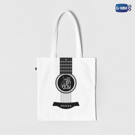 2GETHER THE MOVIE TOTE BAG    GUITAR