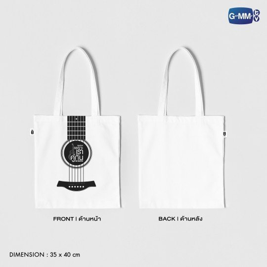 2GETHER THE MOVIE TOTE BAG  | GUITAR