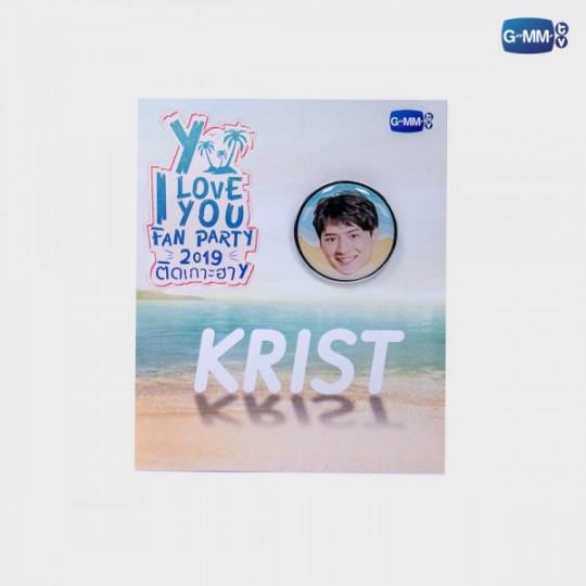Krist Pin Y I Love You 2019 | เข็มกลัดคริส วายไอเลิฟยู 2019