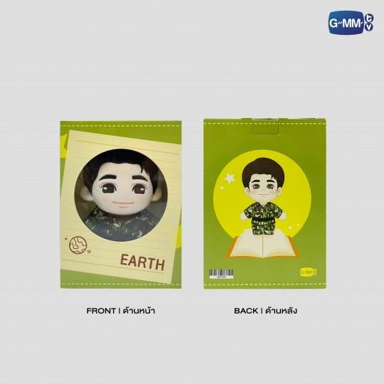 EARTH PLUSH DOLL   ตุ๊กตาเอิร์ท