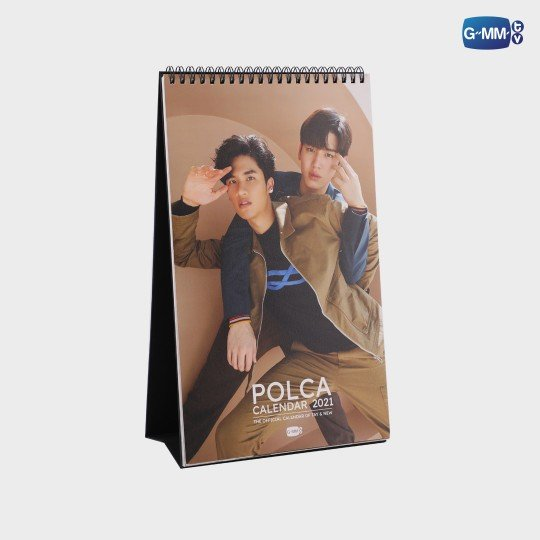 POLCA CALENDAR 2021 THE OFFICIAL CALENDAR OF TAY & NEW | ปฏิทินโพก้า 2021