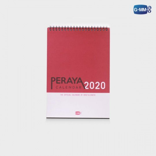 PERAYA Calendar 2020 | ปฏิทินพีรญา 2020