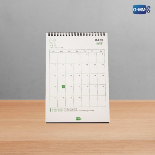 BABII Calendar 2020   ปฏิทินเบบี๋ 2020