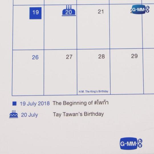 POLCA Calendar 2020 | ปฏิทินโพก้า 2020