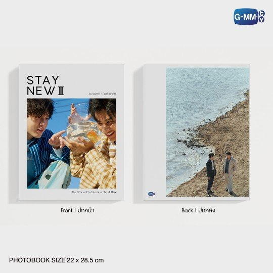 STAY NEW II : ALWAYS TOGETHER | THE OFFICIAL PHOTOBOOK OF TAY-NEW