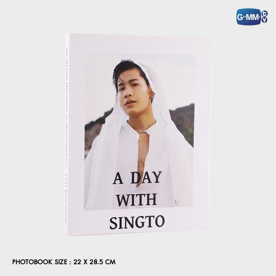 A DAY WITH SINGTO THE OFFICIAL PHOTOBOOK OF SINGTO PRACHAYA