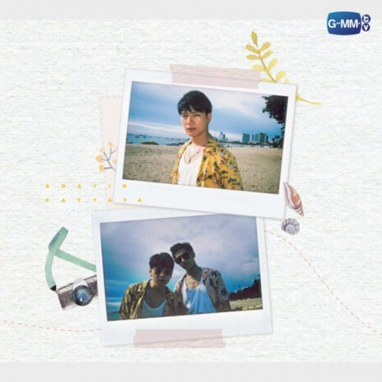 FRIEND.SHIP WITH KRIST SINGTO - The Official Photobook of Krist–Singto