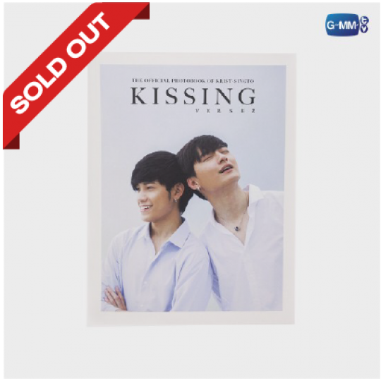 KISSING VERSE 2 | THE OFFICIAL PHOTOBOOK OF KRIST-SINGTO