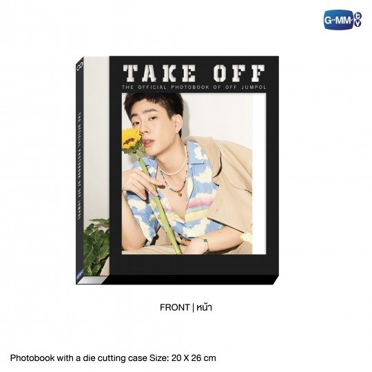 TAKE OFF | THE OFFICIAL PHOTOBOOK OF OFF JUMPOL