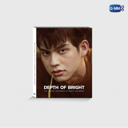 DEPTH OF BRIGHT   THE OFFICIAL PHOTOBOOK OF BRIGHT VACHIRAWIT