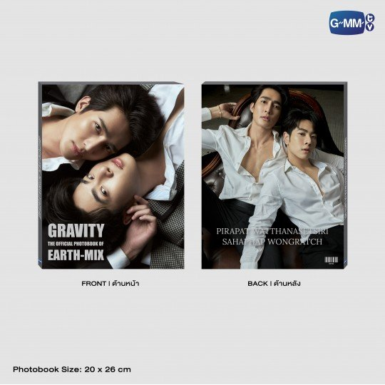 GRAVITY | THE OFFICIAL PHOTOBOOK OF EARTH-MIX