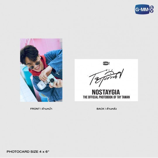 NOSTAYGIA | THE OFFICIAL PHOTOBOOK OF TAY TAWAN