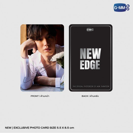 NEW EDGE | THE OFFICIAL PHOTOBOOK OF NEW THITIPOOM