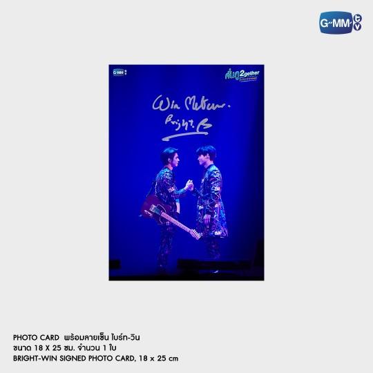 DVD BOXSET KUN – GU 2GETHER LIVE ON STAGE