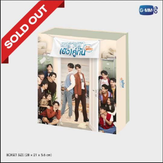 DVD BOXSET เพราะเรา(ยัง)คู่กัน STILL 2GETHER