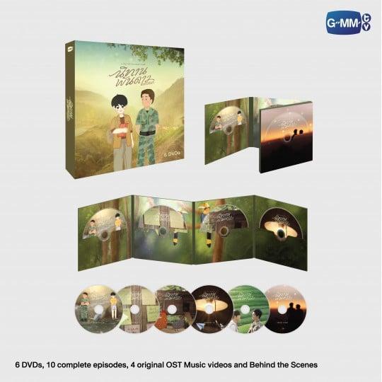 DVD BOXSET 1000STARS นิทานพันดาว