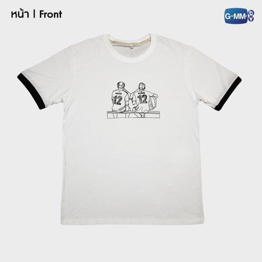 #2gether T-Shirt (White) | เสื้อยืด #คั่นกู (สีขาว)