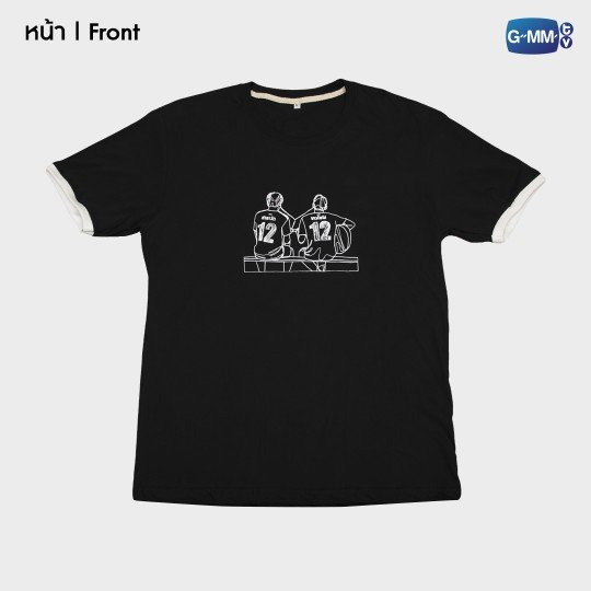 #2GETHER T-SHIRT (BLACK) | เสื้อยืด #คั่นกู (สีดำ)
