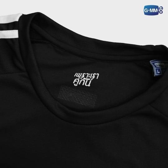 KHAO OMO JERSEY (BLACK) | เสื้อบอล ขาวโอโม่ (สีดำ)