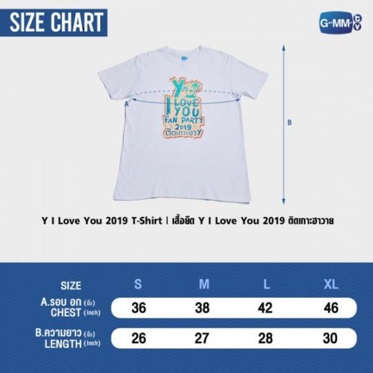 Y I Love You 2019 T-Shirt | เสื้อยืดวายไอเลิฟยู 2019